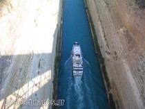 Corinth channel, Peloponnese