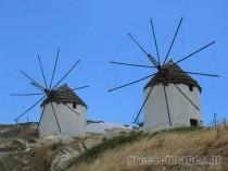 ios-windmills