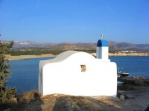 naxos-saint-george