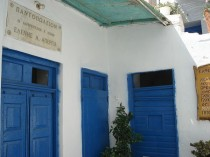 In Tinos Island, Cyclades